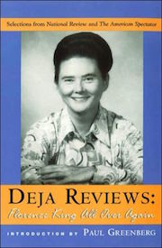 Deja Reviews
